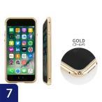 アルミバンパー/背面クリアケース Razor Fit ゴールド iPhone 7