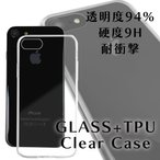 iPhone 8 iPhone 7 クリアケース 背面強化ガラス ハイブリッドケース A+ Clear Panel Case