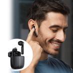 Taotronics タオトロニクス 完全ワイヤレスイヤホン AAC対応 iPX7 SoundLiberty 92 TT-BH092 Bluetooth 5.0 防水IPX7