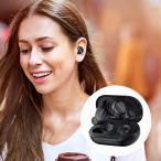 TaoTronics SoundLiberty 94 完全ワイヤレスイヤホン Bluetooth 5.1 ハイブリッドアクティブノイズキャンセリングANC