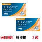 日本アルコン エアオプティクス EX アクア 1ヶ月交換 マンスリー 近視用 2箱 送料無料 コンタクトレンズ 21600BZY00383000
