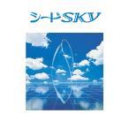 シード SKY スカイ ソフトコンタクト 送料無料 1枚入り ソフト ブルー コンタクト コンタクトレンズ SEED