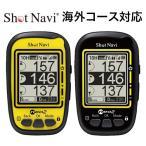 ショットナビ ネオ2 / shot navi neo2 /NEO2 「ポイント10倍」「送料無料」「あす楽」(ゴルフナビ/GPSゴルフナビ/音声/スコアカウンター/グリーンビュー/yahoo)