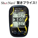 ショットナビ ネオ2 ライト/ shot navi neo2 Lite【ポイント10倍】【送料無料】【あす楽】 (ゴルフナビ/GPS/yahoo)