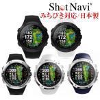 【2020年秋モデル】ShotNavi W1 Evolve [エボルブ] /ショットナビ「みちびき対応 腕時計型 ゴルフナビ 距離測定器」