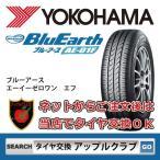 ヨコハマ YOKOHAMA   サマータイヤ  BluEarth  AE-01  205 60R16  92H