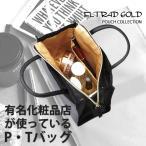 エルトラッド ELTRAD GOLD ゴールドPTバッグ ブラック ゴールド