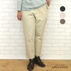 SALE 50%OFF レディースファッション ルジオパンツB(大きめサイズ)