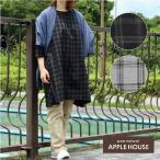 ショッピングゾロ 七分袖コットンチュニック 肌にやさしい天然素材 大人可愛い アップルハウスのシャープチュニック
