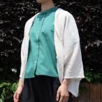ショッピングゾロ 羽織りボレロ カーディガン 生成色 きなり 日本製 アップルハウスのG-1 ノピシャツ