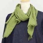 企画サンプル タケスカーフ(淡緑)アップルハウス お買い得価格 スカーフ