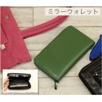 ショッピングゾロ 長財布 ラウンドファスナー式 ターポリン 耐水 日本製 グリーン ブルー ブラック/ミラーウォレット
