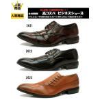 【数量限定価格】新品 トレンドデザイン 高コスパ ビジネスシューズ 紳士靴(*)