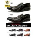 【数量限定価格】新品 メンズ ビジネスシューズ 高コスパ 本革並の質感 紳士靴(*)