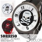 今や不動の人気デザインとなった3Dインデックスの腕時計。