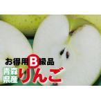 【B級品・黄王(きおう)・10k...