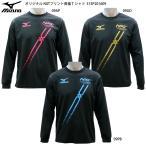 MIZUNO ミズノ アップルオリジナル長袖Tシャツ(斜めNXTロゴ) ロンT 陸上 ランニングウェア 62sp16(51sp201609)