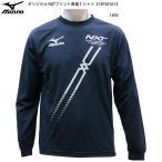 MIZUNO ミズノ アップルオリジナル長袖Tシャツ(斜めNXTロゴ) ロンT 陸上 ランニングウェア 62sp16(51sp201614)