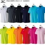 MIZUNO/ミズノ 2016 ゲームシャツ  ポロシャツ テニス(62ja6010)