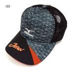 MIZUNO/ミズノ 2017SS 限定 JAPANキャップ ソフトテニス ラケットスポーツ 帽子 wtmi(62jw7x04)