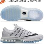 2016FW NEW 2016FW ナイキ エアマックス 2016 NIKE AIR MAX 2016 ユニセックス ランニングシューズ 1607nn(806771100)