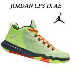 ショッピングバスケットシューズ ジョーダン CP3 IX AE JORDAN CP3 IX AE バッシュ バスケットシューズ セール 返品交換不可(833909303)