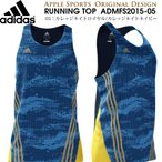 adidas/アディダス  アップルオリジナル ランニングシャツ(ADMFS2015-05:カレッジネイトロイヤル)オリジナル メンズ陸上ウェア (admfs201505)