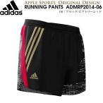 adidas/アディダス アップルオリジナル ランニングパンツ(ADMRP2014-06:ブラック×ビクトリーレッド)メンズ陸上ウェア 【返品・交換不可】(admrp201406)
