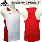 adidas/アディダス アップルオリジナル ランニングシャツ(ADMRT2014-01:ホワイト×ビクトリーレッド)オリジナル メンズ陸上ウェア 【返品・交換不可】 (ad