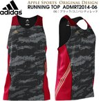 adidas/アディダス  一部予約商品(2月中旬) アップルオリジナル ランニングシャツ(ADMRT2014-06:ブラック×ユニバシティレッド)メンズ陸上ウェア (admrt2