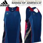 adidas/アディダス  一部予約商品(2月中旬)アップルオリジナル ランニングシャツ(ADMRT2014-07:ネイビー×レッド)オリジナル メンズ陸上ウェア (admrt201