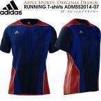 adidas/アディダス アップルオリジナル ランニングTシャツ (ADMSS2014-07:C.ネイビー)メンズ陸上ウェア(admss201407)