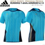 adidas/アディダス  アップルオリジナル ランニングTシャツ (ADMSS2014-13:ソーラーブルー)メンズ陸上ウェア(admss201413)
