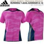 adidas/アディダス アップルオリジナル ランニングTシャツ (ADMSS2014-16:インテンスピンク)メンズ陸上ウェア(admss201416)