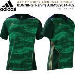 adidas/アディダス アップルオリジナル ランニングTシャツ (ADMSS2014-F02:フォレスト)メンズ陸上ウェア(admss2014f02)