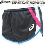 asics/アシックス アップルオリジナル ランニングパンツ (ASMRP2015-06:ブルーナイト) メンズ陸上ランパン(インナー付)(asmrp201506)