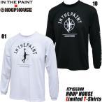 フープハウス限定 IN THE PAINT/インザペイント オリジナル ロングTシャツ(長袖)メンズ バスケットボールウエアー (itp1553hh)