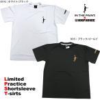 IN THE PAINT インザペイント オリジナル ワンポイントTシャツ バスケットボール プラクティス半袖シャツ(itp1601hh)