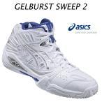アシックス asics ゲルバースト スウィープ 2 GELBURST SWEEP 2 バッシュ バスケットシューズ(tbf26g0193)