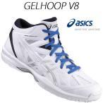 アシックス ゲルフープ V8 asics GELHOOP V8 2016 秋冬 バッシュ バスケットシューズ(tbf3300158)