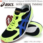 ショッピングスポーツ シューズ asics/アシックス 2015.4.4再入荷 アップルスポーツ マラソンシューズ ソーティ SP−WR ブラック×ブルー×Fイエロー 146tmm(tmm9021402)