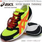ショッピングマラソン シューズ 17HO 再入荷 アップルスポーツ マラソンシューズ ソーティ SP−WR TMM902-2354 イエロー×オレンジ tm9217【YE】(tmm9022354)