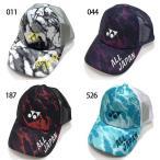 YONEX ヨネックス テニスメッシュキャップ ALLJAPAN 帽子 yos21(yos21002)