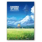 CARAVAN STORIES Official Artworks