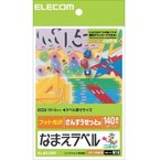 【毎週日曜日★最大20%還元】ELECOM エレコム EDT-KNM18 お取り寄せ