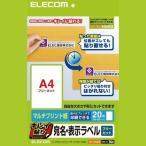 【毎週日曜日★最大20%還元】ELECOM エレコム EDT-FKEXM お取り寄せ