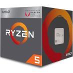 Ryzen 5 2400G BOX CPU AMD エーエムディー 3.6GHz Socket AM4 二次キャッシュ 2MB