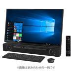 デスクトップパソコン Office付 FUJITSU FMV ESPRIMO FH90/D2 FMVF90D2B 27型 Core i7 9750H メモリ 8GB HDD 3TB Optane 16GB Win 10 Home