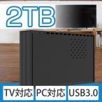 外付けHDD 2TB Fabox テレビ録画 PCデータ保存 つなぐだけで使える FB32000EX3/BK-F HDD、ハードディスクドライブ