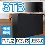 HDD 外付けHDD 3TB Fabox テレビ録画 PCデ
